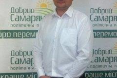Горайський Юрій Володимирович