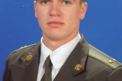 Губа Яков Николаевич