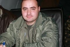 Майборода Дмитро Олександрович