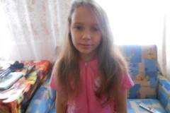 Мочалова Катя
