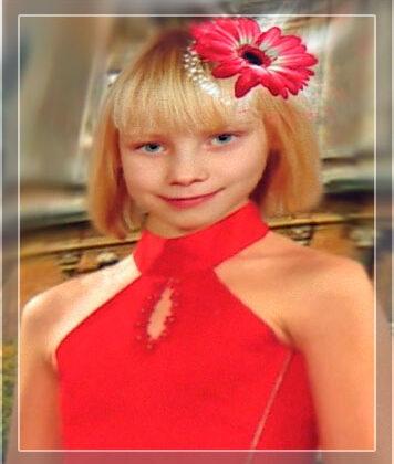 Мирошниченко Вікторія Сергіївна