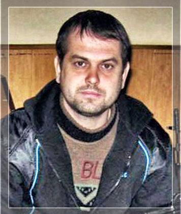 Бойко Олександр В'ячеславович