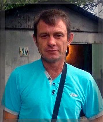 Агапітов Геннадій Миколайович