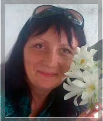 Мазур Тетяна Сергіївна