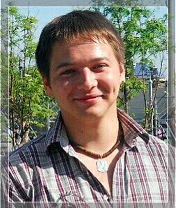 Бахмач Микола Володимирович