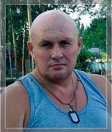 Степаненко Сергій Євгенійович