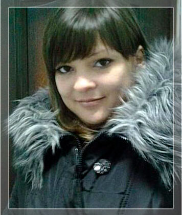 Носкова Катерина Володимирівна