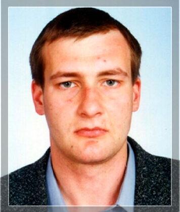 Кедров Михайло Володимирович