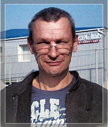 Штейко Олександр Борисович