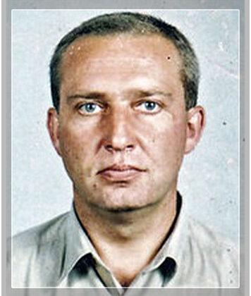Дмитренко Віктор Іванович