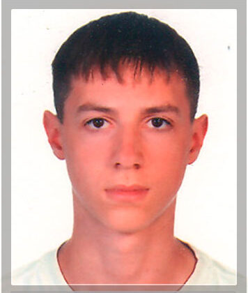 Бутинець Олексій Володимирович