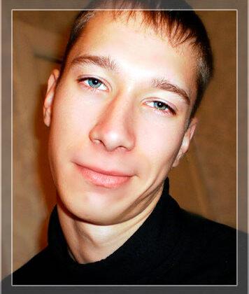 Гаврічков Дмитро Ігорович