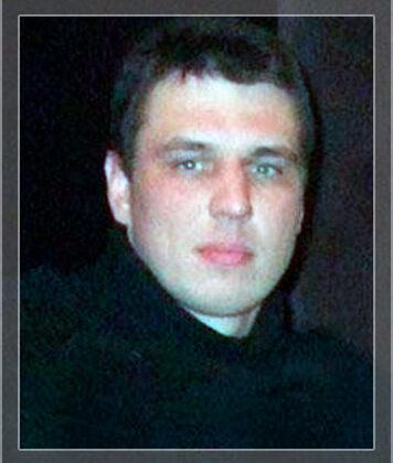 Ятченко Олександр Олександрович