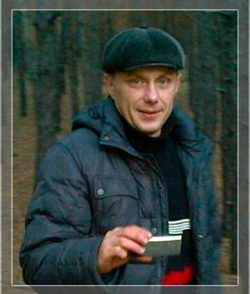Носенко Володимир Васильович