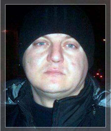 Яремчук Сергій Олександрович