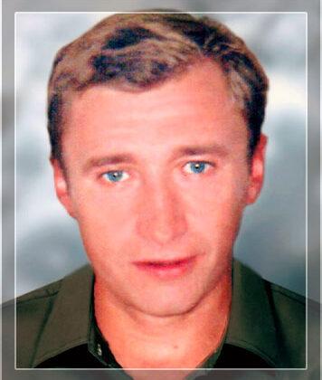 Чепіга Валерій Якович