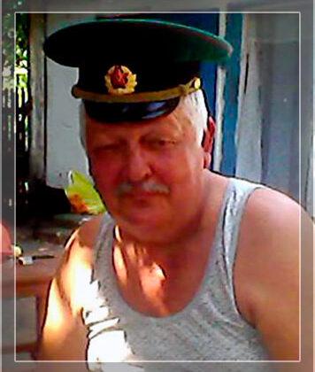 Петренко Микола Іванович
