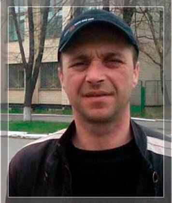 Іванченко Євген Миколайович