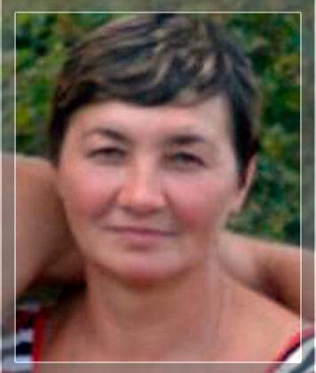 Гаврицька Тетяна Федорівна