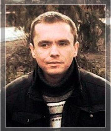 Ісик Іван Васильович