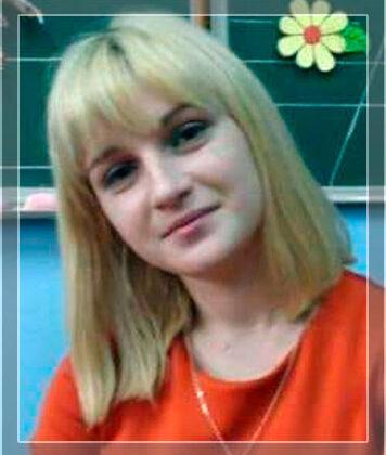 Морозова Надія Олександрівна