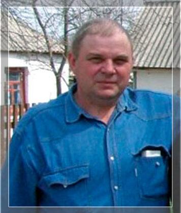 Байненков Борис Михайлович