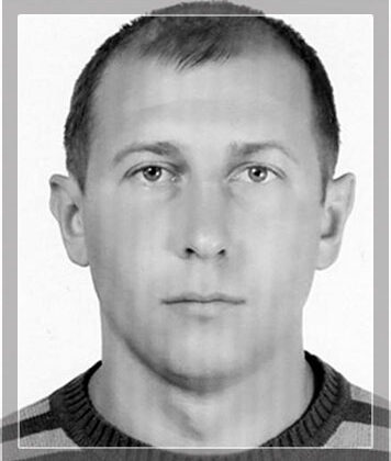 Гіль Юрій Сергійович