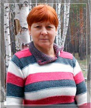 Ситнікова Світлана Володимирівна