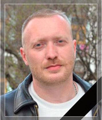Бородай Сергій Юрійович