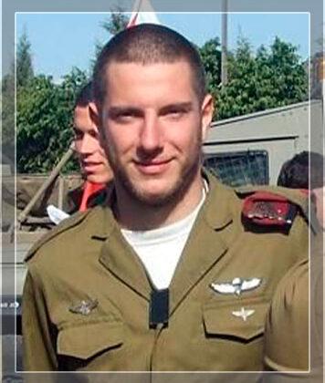 Ітамар Авнон