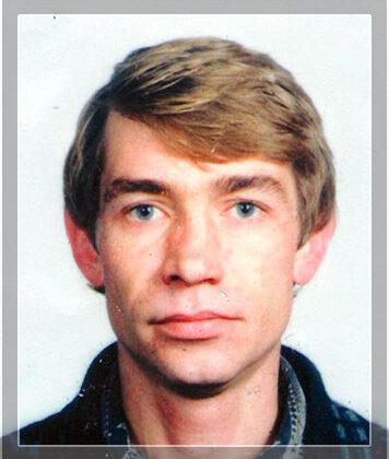 Васил'єв Олег Володимирович