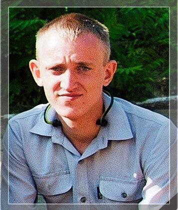 Шилов Сергій Володимирович