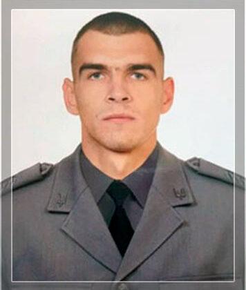 Кондратюк Максим Володимирович