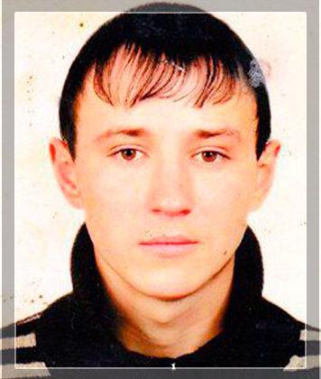 Сіганов Олександр Сергійович