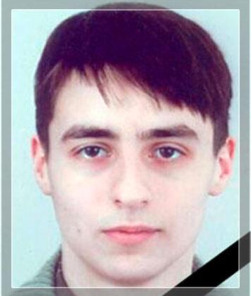 Козак Борис Сергійович
