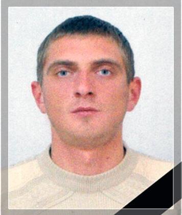 Грод Євген Іванович