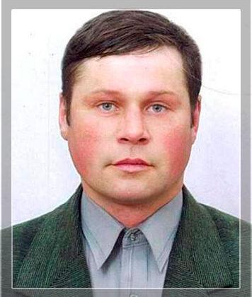 Парасочка Геннадій Павлович
