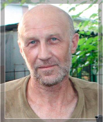 Коновалов Юрій Іванович