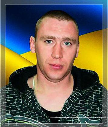 Басак Олександр Олександрович