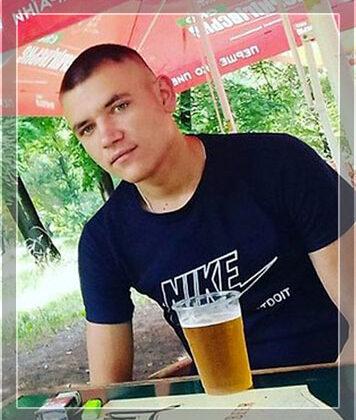 Лінчевський Олександр Валерійович