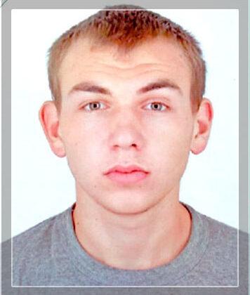 Гребенюк Максим Олегович