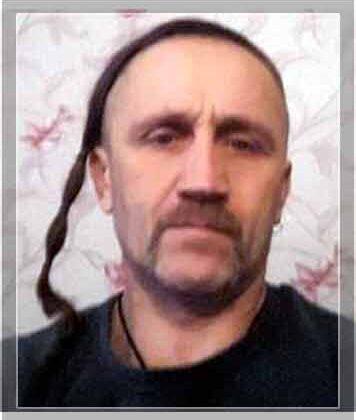 Проводенко Леонід Михайлович