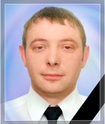 Лісник Віорел Павлович