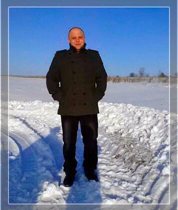 Дрюцький Сергій Сергійович