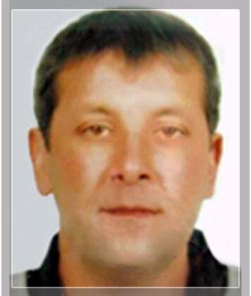 Юсубов Руслан Бакірович
