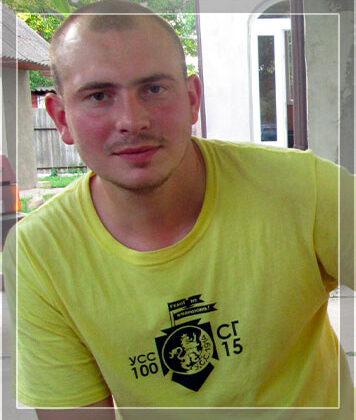 Ляшук Максим Володимирович