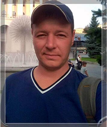 Бондаренко Віктор Васильович