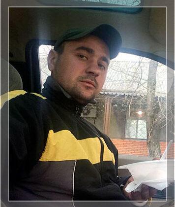 Козьма Денис Петрович