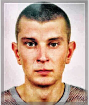 Дудка Володимир Андрійович