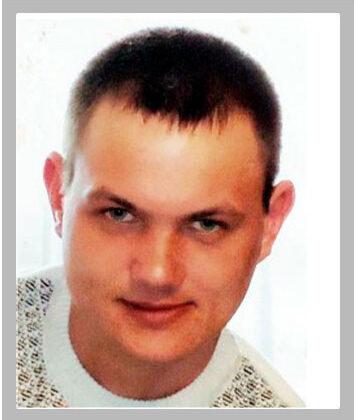 Панасюк Юрій Володимирович